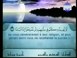شیخ الشریم و شیخ عبدالرحمن سدیس _ سوره الكهف