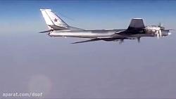 اسکورت بمب افکن Tu95روسی توسط جنگنده های F14 ایران