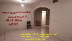 بازسازی خانه بازسازی منزل بازسازی ساختمان امیرآباد(قبل)
