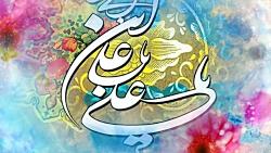 ای صاحب ذوالفقار مولا علی جان / حاج محمود کریمی