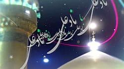 نادعلی / حاج محمود کریمی