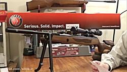 2016 Hatsan Gladius 25 caliber long