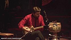سامی یوسف - سپیده دم (اجرای زنده)   ۲۰۱۷