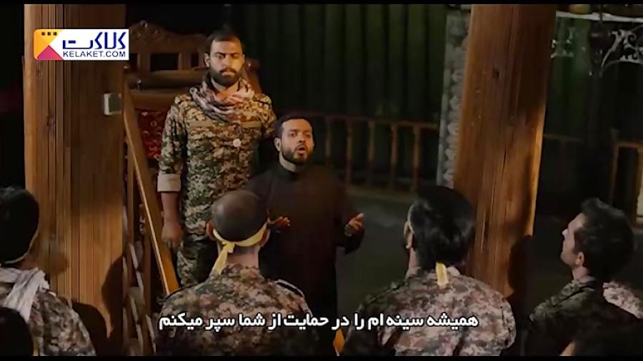 موزیک ویدئو سربازان زینب سلام الله علیها