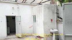 بازسازی حیاط بازسازی ساختمان بازسازی خانه ملک