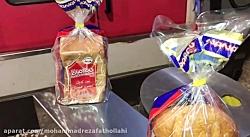 دستگاه بسته بندی نان و  ...