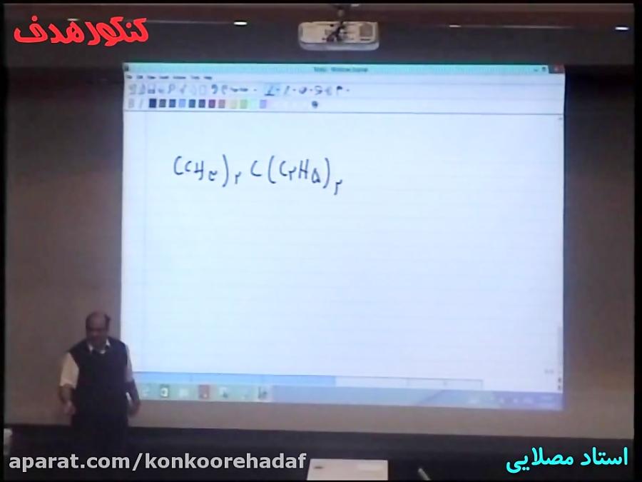 حل-مثال-از-نام-گذاری-آلکان-ها-کنکور-هدف