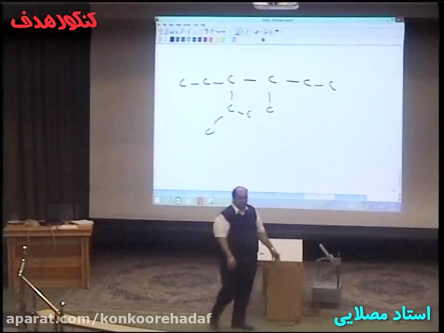 حل-مثال-۳-از-نام-گذاری-آلکان-ها-کنکور-هدف