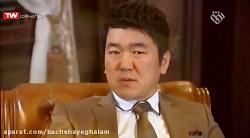 سریال کره ای کیمیاگر (قسمت نوزدهم)