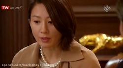 سریال کره ای کیمیاگر (قسمت بیستم)
