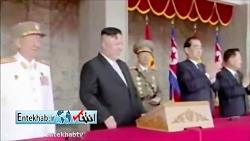 فیلم  رژه نیروهای ویژه ارتش کره شمالی