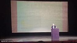 دکتر حسن عباسی رونمایی از مستند فروشنده 2