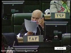 دکتر حسن کامران