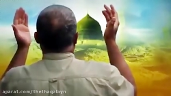 دکلمه فوق العاده ویژه عید با سعادت مبعث پیامبر رحمت حضرت محمد (صلی الله علیه و آ
