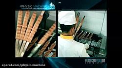 اولین تولید کننده کباب پز های اتومات ریلی