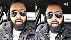 مقایسه دوربین - Samsung Galaxy S8 Plus vs iPhone 7 Plus