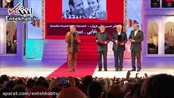 فیلم  ظریف در اختتامیه جشنواره جهانی فیلم فجر