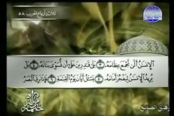 شیخ توفیق الصائغ _ سوره القیامة