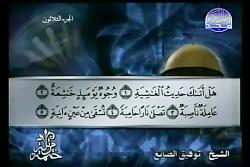 شیخ توفیق الصائغ _ سوره  الغاشیة