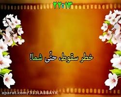 سید علی خامنه ای آیة الله خامنه ای و علت انحراف احمدی نژاد