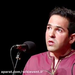 گروه موسیقی ارمغان مهر