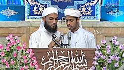 اسلام تی وی