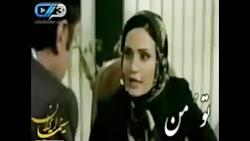 آنونس فیلم تو و من محمد...