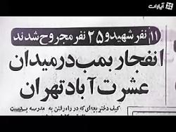 نظر نوه امام خمینی در م...