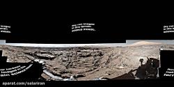 سطح مریخ از دید کاوشگر کنجکاوی ناسا
