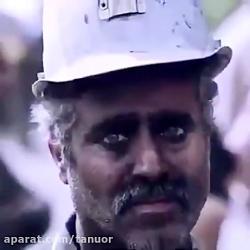تسلیت به ملت ایران بابت...