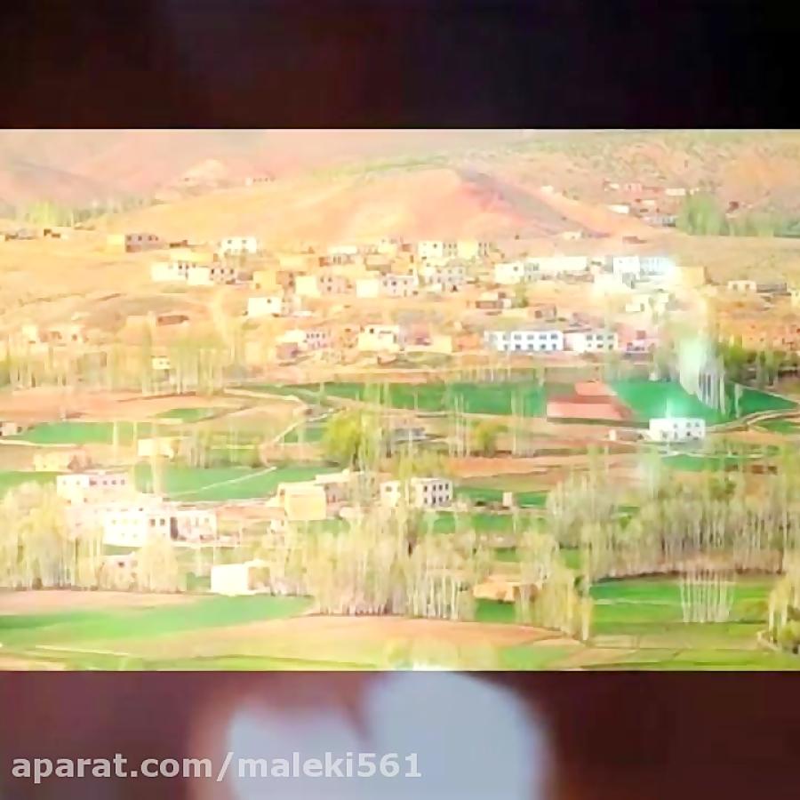آهنگ جدید هزارگی افغانی