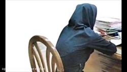 زوری ایرانی