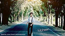 Mohsen Ebrahim Zadeh - Pas Chera Ashegh Nabasham