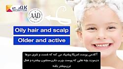 فاصله زمانی مناسب برای شست و شوی موهای کودکان