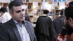 گفت وگوی دوربین آرت تاکس با نشر امیرکبیر