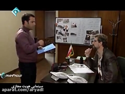 Virtual Identity - Iranian Movie | Hoviate...