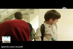 Don't be a Kid - Iranian Movie | Bache Nas...