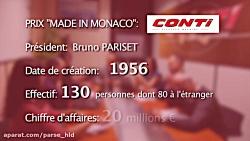بازدید از کارخانه Conti فرانسه
