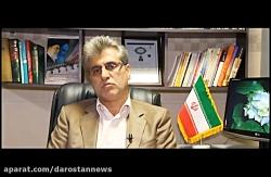 پایگاه خبری در استان نیوز