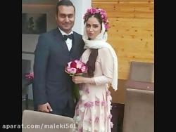 عکس های ازدواج هانیه غلامی و همسرش