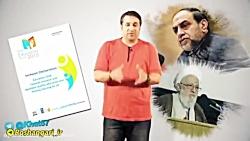 سند 2030 امضاء شده در دولت خاتمی و اجرا در دولت روحانی