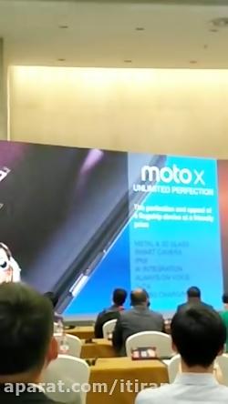 فیلم لو رفته از گوشی Moto X