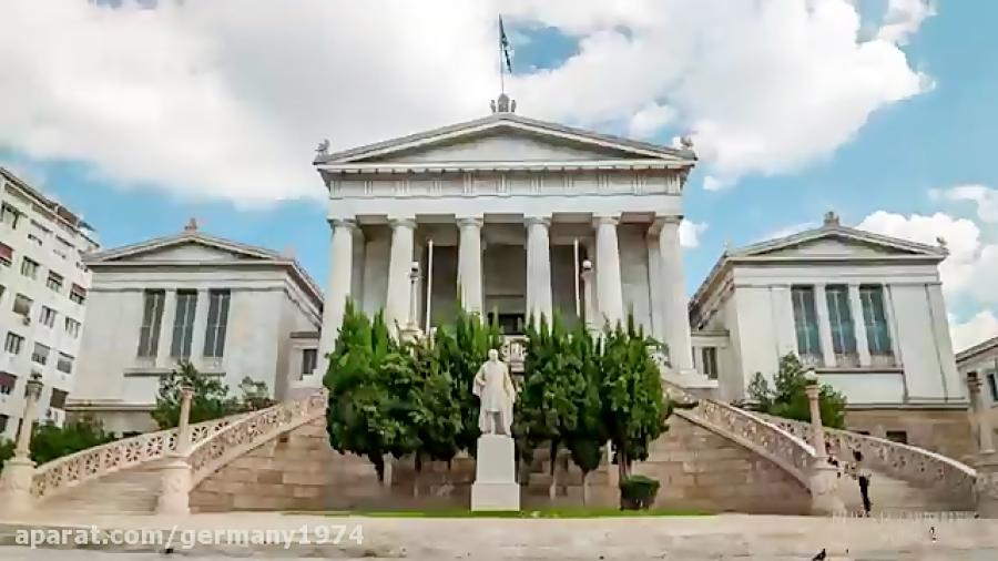 شهر آتن - کشور یونان