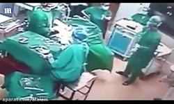 زد و خورد پزشک و پرستار در اتاق عمل