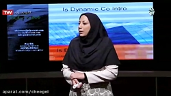 چیگل،فروش کالای ایرانی...