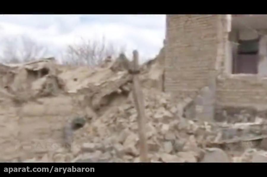ساختمان ضد زلزله سفید سنگ (آریا بارون توس)