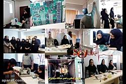 برخی از دوره های برگزار شده موسسه آموزشی پژوهشی سها