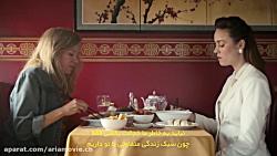 تریلر فیلم The Glass Castle - زیرنویس فارسی