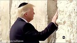 بازدید دونالد ترامپ از دیوار ندبه