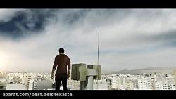Reza Sadeghi – Mano Yadet (Official Music Video) موزیک ویدیو جدید رضا صادق
